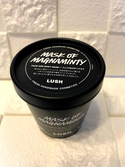 lushパワーマスク