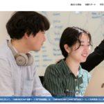 プログラミングスクールwebcampcommit